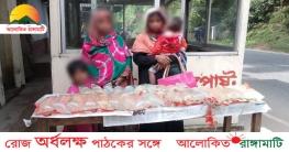 কাউখালীতে দুই নারী মাদক বিক্রেতা আটক