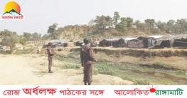 সীমান্তে মিয়ানমারের 'সেনা চৌকি', বিজিবির টহল জোরদার