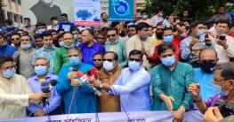 জনসচেতনতা সৃষ্টিও রাজনৈতিক দলের দায়িত্ব: বাহাউদ্দিন নাছিম