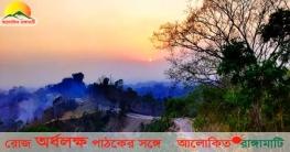 মহালছড়ি-জালিয়াপাড়া সড়ক, ভূমি দখলের নেপথ্যে সন্ত্রাসীদল ইউপিডিএফ