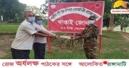 রাজস্থলীতে শারদীয় দুর্গাপুজা উপলক্ষে সেনাবাহিনীর সহায়তা প্রদান