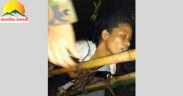 বান্দরবানে জুম চাষ থেকে ফেরার পথে সন্ত্রাসীদের গুলিতে নারী নিহত