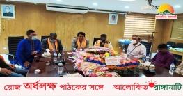 রাঙামাটিতে জেলা পরিষদ চেয়ারম্যানসহ সদস্যদের সংবর্ধনা