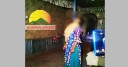 বাঘাইছড়িতে পারিবারিক কলহের জেরে গলায় ফাঁস দিয়ে এক নারীর আত্মহত্যা
