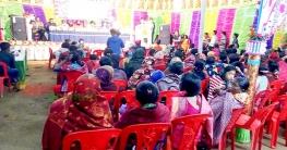 কাউখালীতে হিন্দুধর্মীয় উত্তরাণয় সংক্রান্তি উৎযাপন