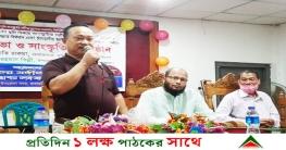 'সঙ্গীত চর্চায় নানিয়ারচর উপজেলা অনেক এগিয়ে গিয়েছে'