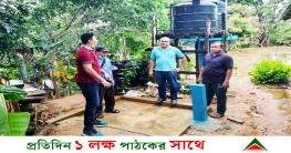 'প্রান্তিক জনগোষ্ঠীদের নিরাপদ খাবার পানি সরবরাহে কাজ করছে সরকার'