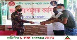 বাঘাইছড়িতে দুর্গাপূজা উদযাপনে বিজিবি'র আর্থিক সহায়তা প্রদান