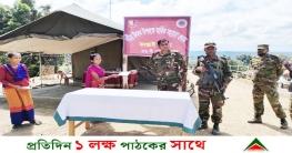 রাজস্থলীতে অসহায় নারীদের পাশে বাংলাদেশ সেনাবাহিনী