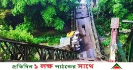 কাউখালীতে বেইলি ব্রিজ ভাঙার ঘটনায় ২০ লক্ষ টাকার মামলা