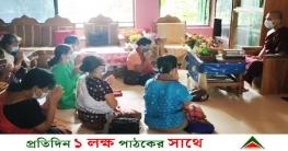 রাঙামাটিতে বৌদ্ধ ধর্মাবলম্বীদের মধু পূর্ণিমা উদযাপন