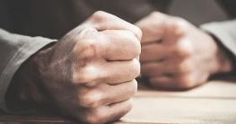 হাদিসের আলোকে রাগ দমনের পদ্ধতি