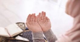 সুস্থতার জন্য যে আমল করতেন বিশ্বনবী