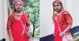 বউ সেজে ভাইরাল হিরো আলম, স্বামী কে?