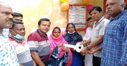 গাজীপুরে গৃহহীনকে ঘর উপহার দিল জেলা যুবলীগ