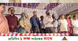 এই দেশ অসাম্প্রদায়িক চেতনার দেশ: রাঙামাটি জেলা প্রশাসক